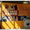 [旅行] 2014.07.12~13 台中二日遊