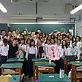 20131101智光商工愛國歌曲比賽