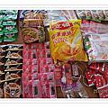 台灣好效率-郵寄物資
