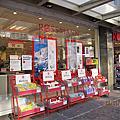德國法蘭克福-住宿&購物