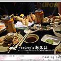 【Kichi Jyu Japanese Restaurant吉壽日本料理】