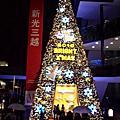 ☇▫∴聖誕景▫∴☇