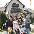 ●20110203●新社古堡遊●
