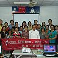 『行政院研考會』民眾e化上網課程專案 地點:台南縣西港鄉國民黨部服務處