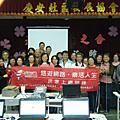 『行政院研考會』民眾e化上網專案  地點:台南縣西港鄉慶安村慶安活動中心