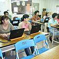 『行政院研考會』民眾e化上網專案 地點:台南縣佳里鎮安西里活動中心