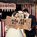 【婚禮記錄】Yen & Emily Wedding