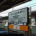 2011九州中國趴趴走