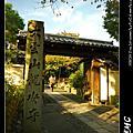 [整理中]2007大阪、京都吃吃團 景物篇
