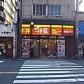 20210.7.26 京都/金閣.伏見.稻荷