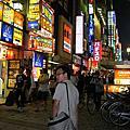 2008東京,輕井澤