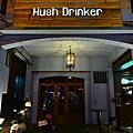 Hush.Drinker