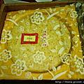 Miss Winnie's bride cake