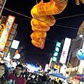 2012 彰化鹿港田尾公路花園+鹿港花燈