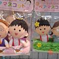 96年東京賞櫻自由行(4.5)