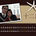 """""""回憶""""月曆"""