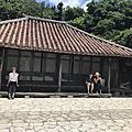 2018.5.24-2018.5.25 老爸來沖