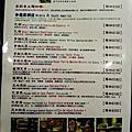 0122季節香(un)