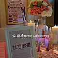 (婚佈)珈薇的蝴蝶結婚禮 國軍英雄館