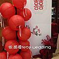 (婚佈)0929中國風 中壢三合院