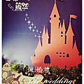 (婚佈)1130城堡公主夢 民權晶宴