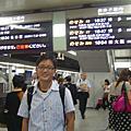 20090820日本-東京橫濱