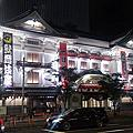 東京第2天