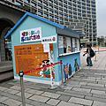 台北蠟筆小新特展