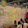 2010漫畫博覽會