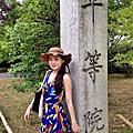 20140807 一起環遊世界第三站京都大阪篇-Day 2