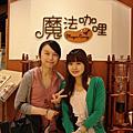 20101007 台北 魔法咖哩