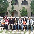 20100124 小妹回國聚餐