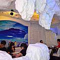 北極光主題餐廳