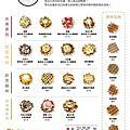 Waffle Please 比利時列日鬆餅專賣店