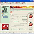 3C世界-撼訊 PowerColor HD4670 512MB GDDR3顯卡