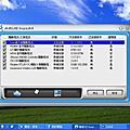 3C世界-華碩ASUS ES-5000準系統