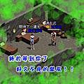 天堂-Lineage Online 王子篇