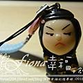 客製娃娃家族-劍道小公仔201006(吊飾)