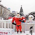 第70屆北海道札幌雪祭