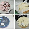 20121030水母吃乳酪.幸福下午茶