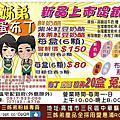 20121112愛心團購.三姊弟布丁