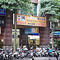 2013-07-05板橋艾瑪