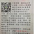 桃園中壢SOGO慈惠三街星馬料理