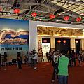 【鐵道之鄉酒莊】智慧的長河-會動的清明上河圖 台中國際展覽中心