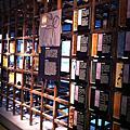 鶯歌陶瓷博物館  2011-12-08