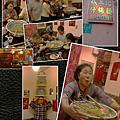 *北投*張吳記什錦麵 2012-10-21