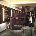 七輪炭火燒肉 2010-10-02
