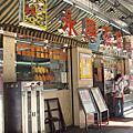 香港太子站  永興茶餐廳 2008-12-18