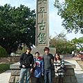 2010台南古蹟巡禮