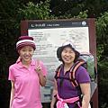 挑戰極限-征服雪山 2010-5-21~5-23